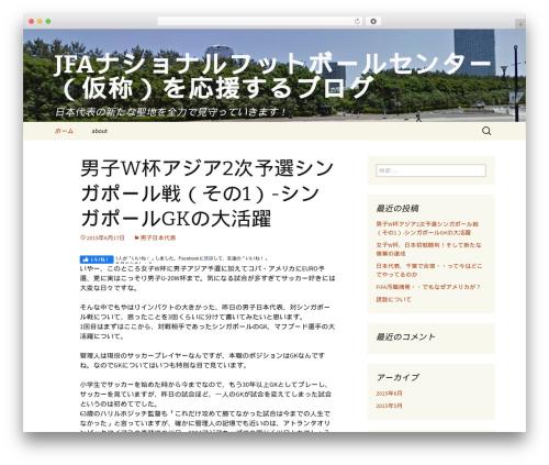 Twenty Thirteen WordPress theme - nationalfootballcenter.jp