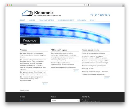 Clean Slate template WordPress - filmatronic.com