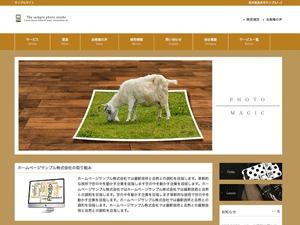 cloudtpl_1280 template WordPress