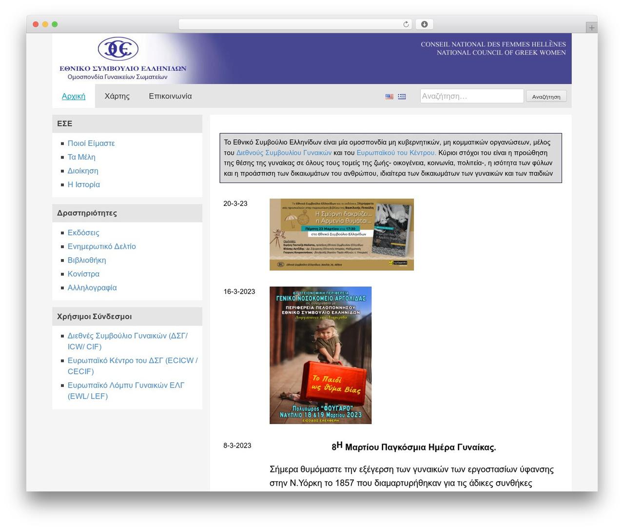 template wordpress flatbox by wpbars ncgw org