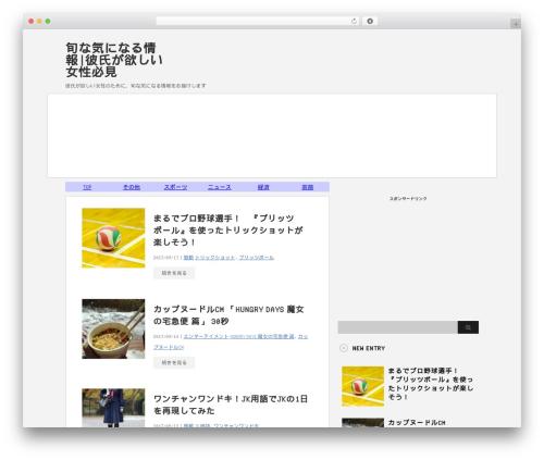 WP theme stinger3ver20131023 - nasumama.info