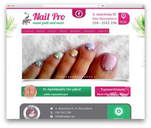 WordPress website template Beauty Salon - nailpro.gr