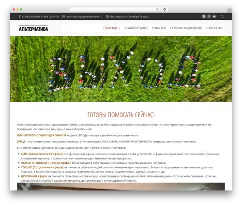 The7.2 WordPress template - narkotikam-net.org