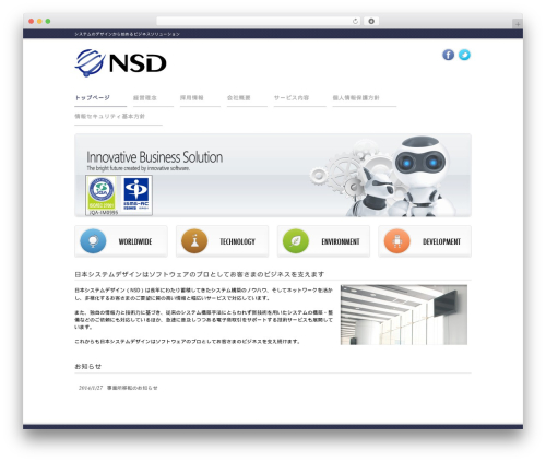WordPress theme responsive_072 - n-s-d.co.jp