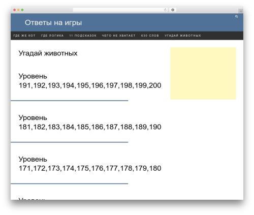 ameno template WordPress free - gdezhekot.ru