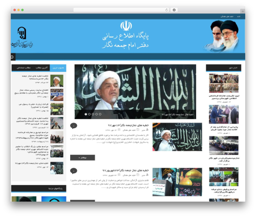 Magazine WordPress news theme - negaradineh.ir