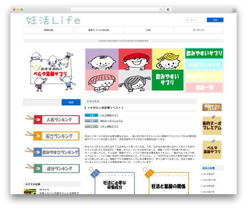 Dynamic WordPress theme design - ninkatsu-life.com