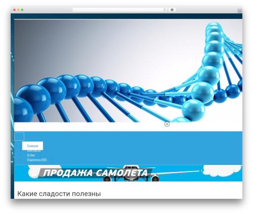 Health-Center-Lite free WordPress theme - nngarmin.ru