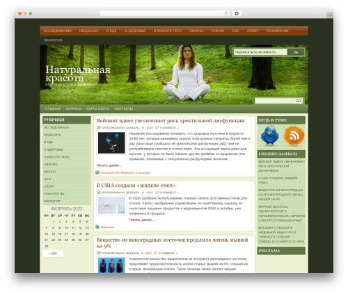 natural-health template WordPress - naturalclub.ru