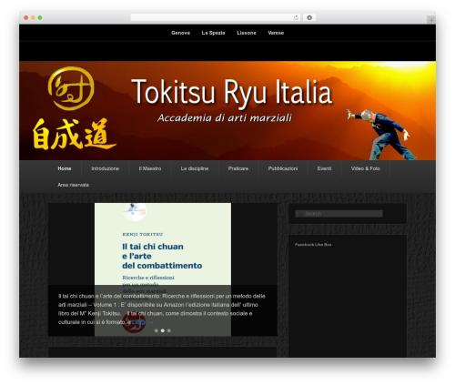 Catch Evolution WordPress theme - tokitsuryu.it