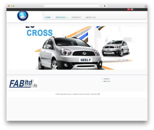 WordPress website template Customizr - geely-northcyprus.com
