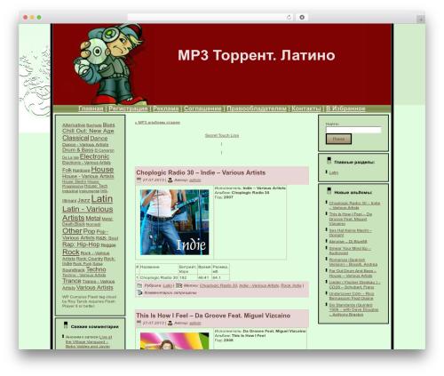 WordPress website template EXPANSIONIST - getlatin.ru