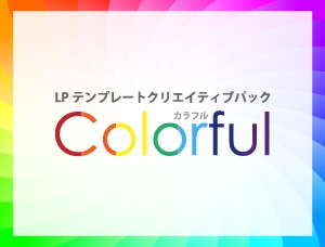Theme WordPress LPtemp_Colorful3.7