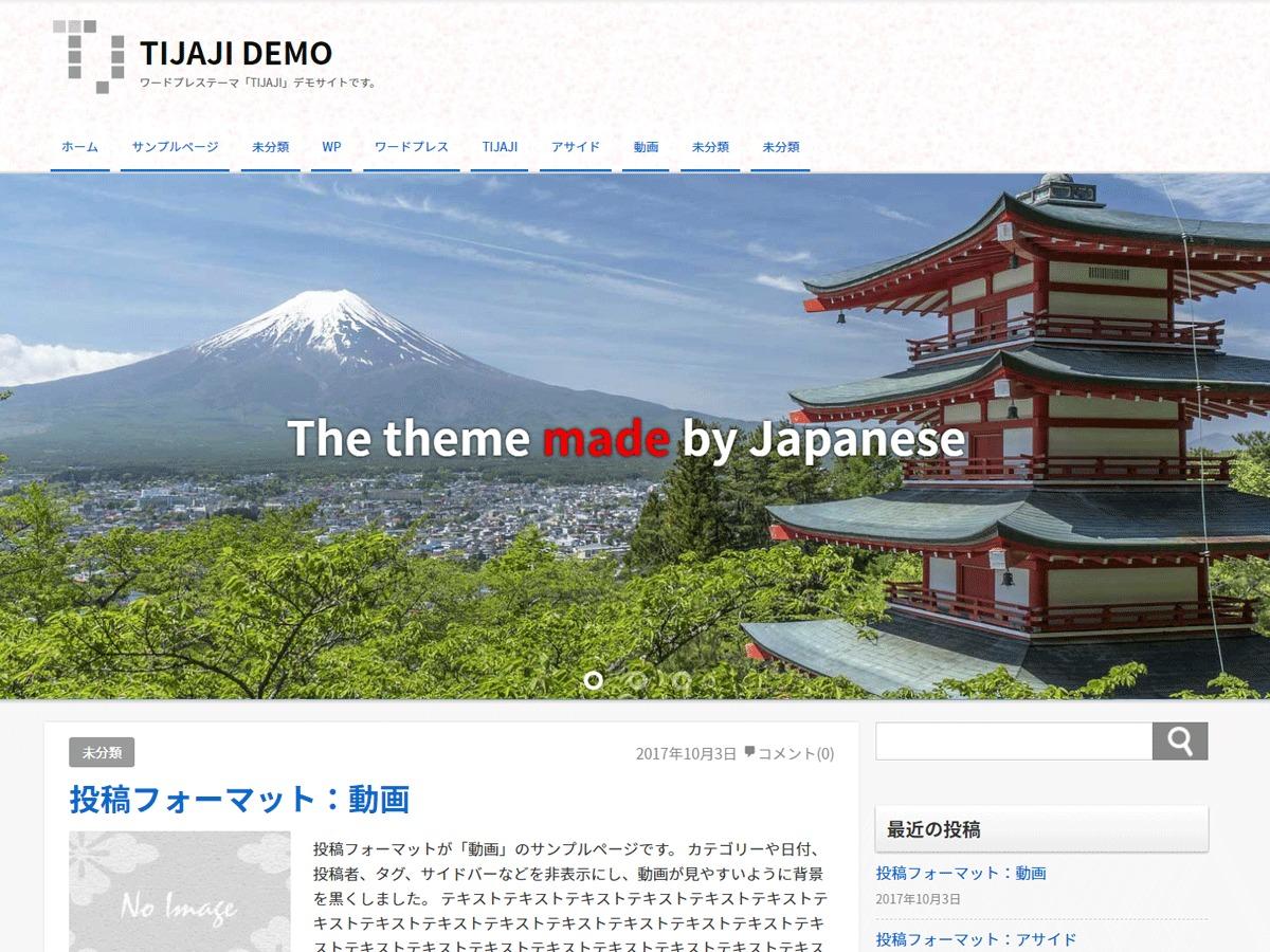 TIJAJI free WordPress theme