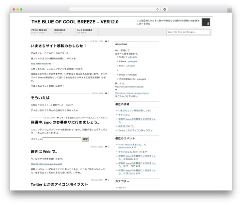 WordPress website template Grid Focus - tbcb.net