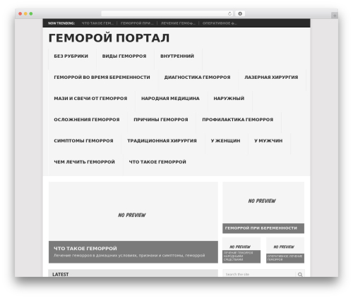 WordPress aftparser plugin - gemorroy-portal.ru
