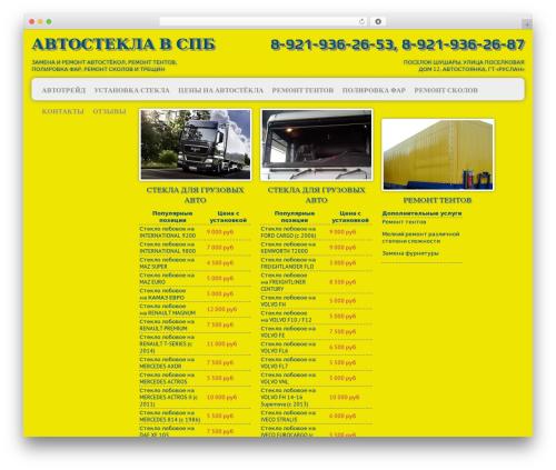 SuperCars WordPress template - g-autospb.ru