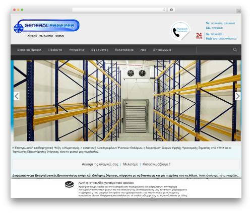 cherry WordPress template - generalfreezer.gr