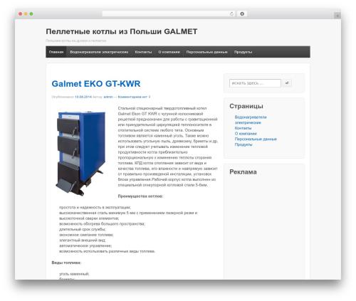 Responsive free website theme - galmet.su
