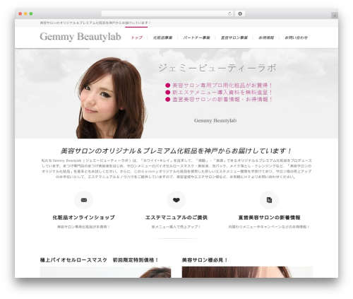Theme WordPress Lounge - gemmy-beautylab.com