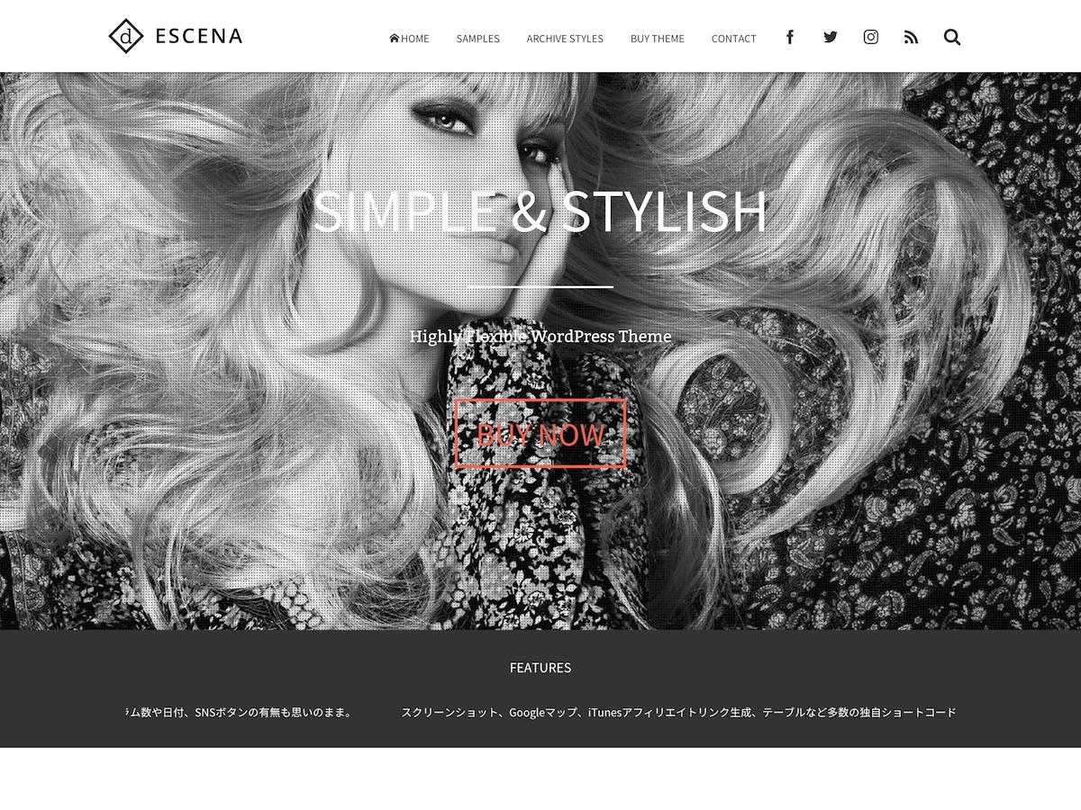 Best WordPress theme ESCENA by DigiPress
