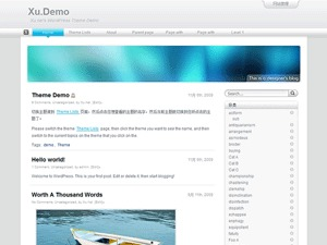 iStudio Theme WordPress page template