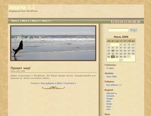 Jakarta WordPress page template