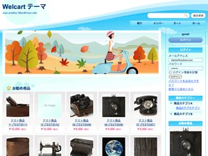 POP CLOUD (BLUE) WP theme