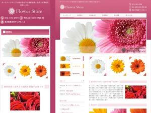responsive_032 theme WordPress