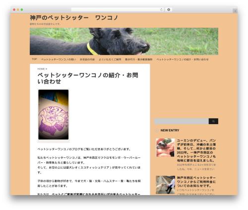 stinger3ver20131023 WordPress theme - wankono.com