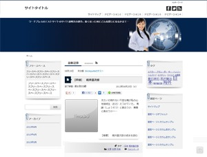 Unlimited Template「THE WORLD」 cool ver WordPress theme