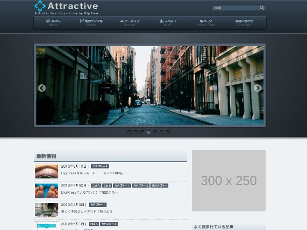 WordPress template Attractive by DigiPress