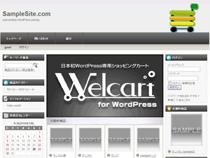 WP theme Welcart Default Theme
