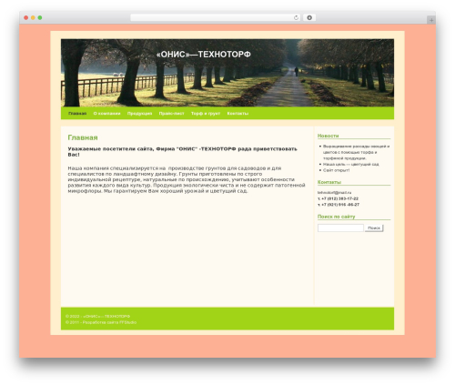 2010 Weaver WordPress theme - tehnotorf.ru