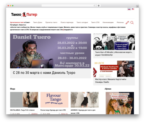 Free WordPress Easy VKontakte Connect plugin - tangopiter.ru