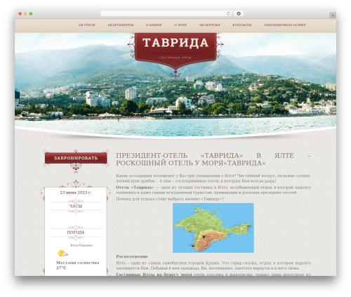 Free WordPress WP-FlashTime Widget plugin - tavrida-yalta.com