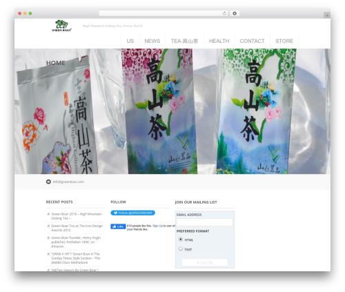 WordPress theme Feather - greenboar.com