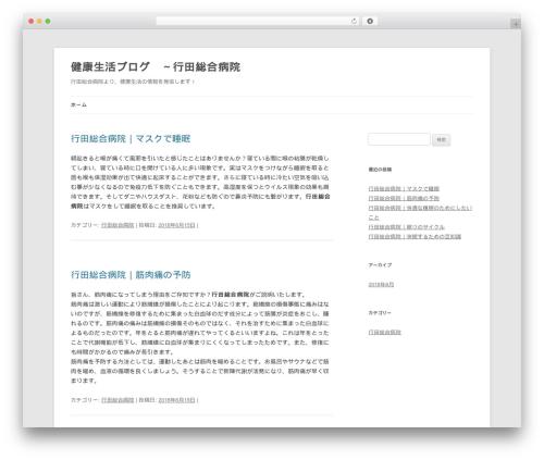 Twenty Twelve theme free download - gyoda-general-hp.com