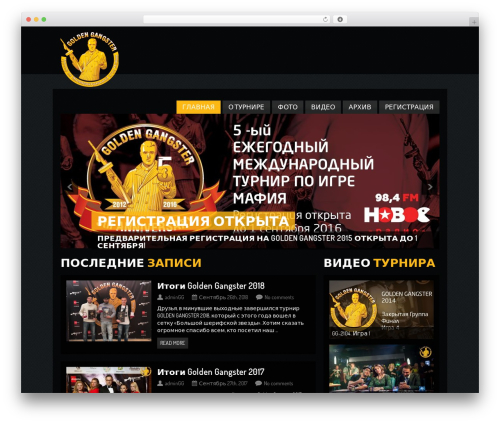 WordPress theme Clubber [Shared By http://www.themes24x7.com/] - goldengangster.ru