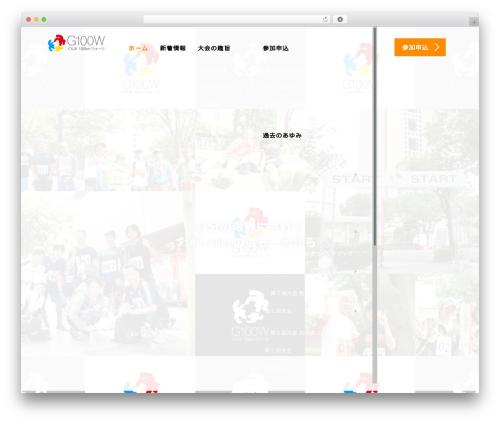 AGENT WP template - gunma100kmwalk.com