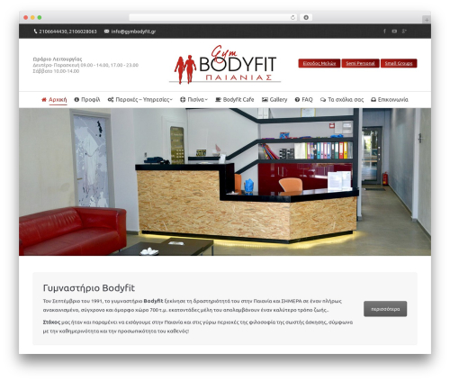 The7 WordPress page template - gymbodyfit.gr