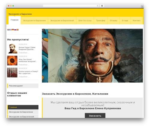 Theme WordPress YellowProject Multipurpose Retina WP Theme - guide-barcelona-tour.com