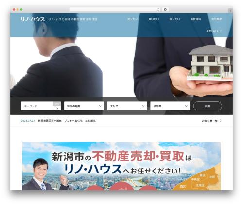 WordPress theme GENSEN - reno-niigata.com