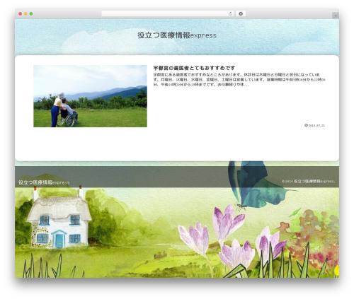 Themolio WordPress theme - gmqsutforesu.net