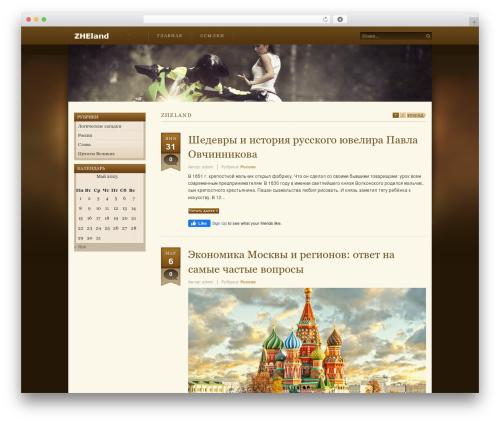 Velvet Sky WordPress template - zheland.ru
