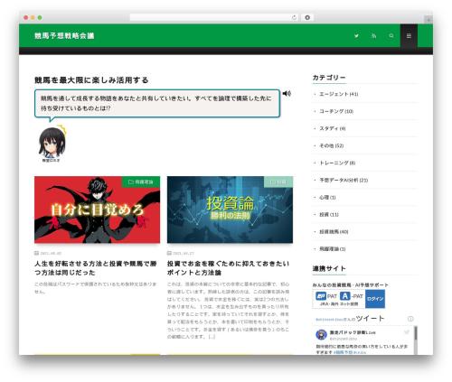 LION MEDIA theme WordPress - 4keiba.com