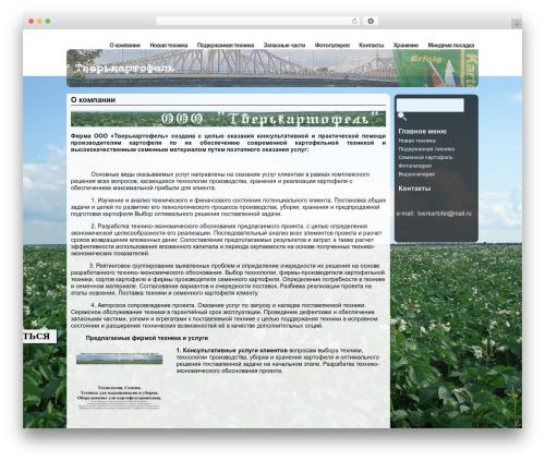 Free WordPress WP Image Zoom plugin - tverkartofel.ru