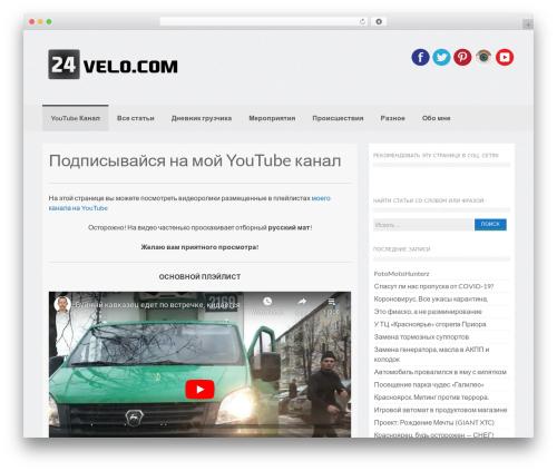 Coller top WordPress theme - 24velo.com