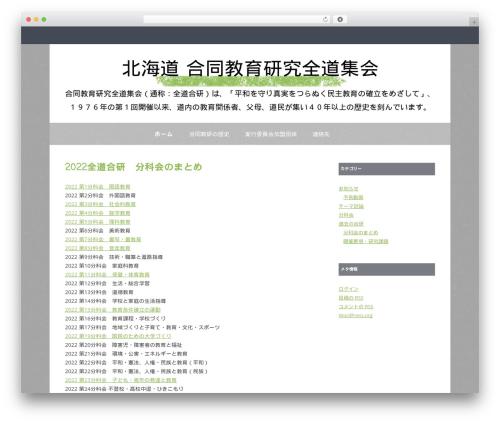 Gray Chalk WordPress theme - goken-hokkaido.jp