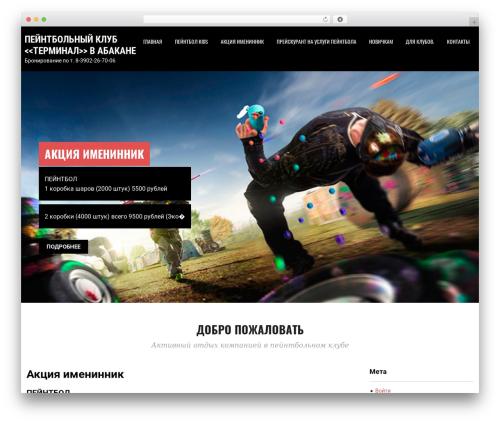 Cardio theme free download - pb19.ru